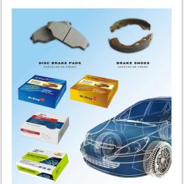 Hi-Stop Brake Parts: Pads, Shoes, Sensers, Shims